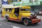 Недорогие путевки на Филиппины в Давао