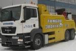 Удобная и быстрая доставка грузов – ваш бизнес